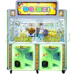 Cut Prize Machine (Double Players Version)