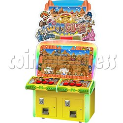 Bushranger Train Ticket Redemption Machine (2 players)