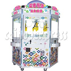 Mini Giant Fun Shovel Crane Machine (6 players)