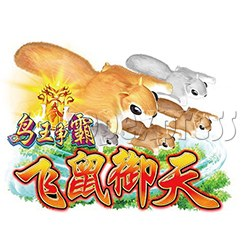 Flying Squirrels Chinese Edition Arcade Game Full Game Board Kit
