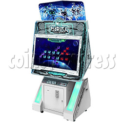 Cube Master Arcade Skill Test Machine