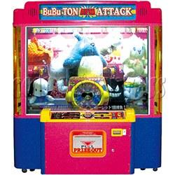 New BuBu Ton Attack Prize Machine