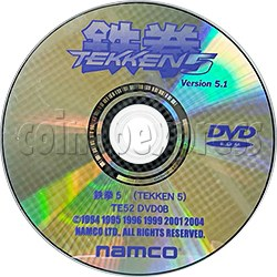 Tekken 5 - version 5.1 (CD only)