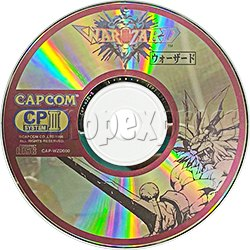 War Zard (Red Earth) software (CD only)