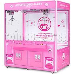 Auspicious Baby Doll Crane Machine