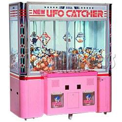 Sega New UFO Catcher
