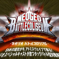 NeoGeo Battle Coliseum Kit