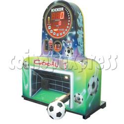 Football Kicker (Air Bush Graphics)