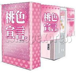 Momoiro Sengen Photo Sticker Machine