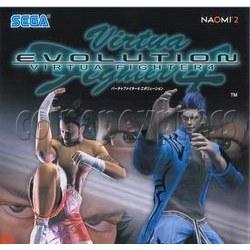 Virtua Fighter 4 Evolution software
