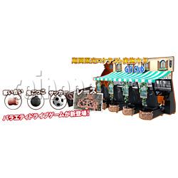 GTI Club Mini Festa Arcade Game Twin