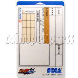 Memory Card for Initial D6