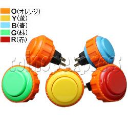 Sanwa Button (OBSN-24)
