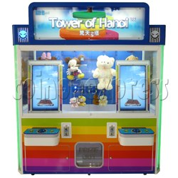 Tower of Hanoi DX Prize Machine