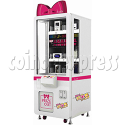 S Cube Skill Test prize machine