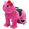 Cartoon Plush Medium Walking Animal Rider