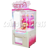 Dream Land Prize Machine (Single Player)