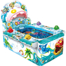 PAC Fish Ticket Redemption Arcade Game 4 Players Horizontal Type