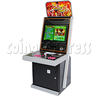 Street Hero 22 inch Arcade Cabinet