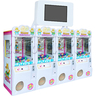 Happy Childhood Crane Machine 4 pcs