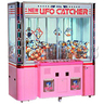 Sega New UFO Catcher