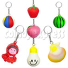 Multifarious PU Key Rings