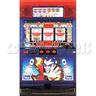 Edo Ichiban Pachislo Machine
