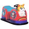 Little Mouse Battery Car