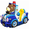 Little Police Car Monitor Kiddie Ride