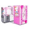 Tsuyahada Sengen Photo Sticker Machine