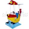 Sea Plane Kiddie Ride
