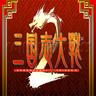 Sangokushi Taisen 2