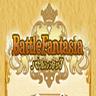 Battle Fantasia kit