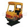 School Bus Kiddie Ride