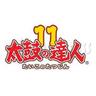 Taiko No Tatsujin 11 machine