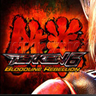 Tekken 6 Bloodline Rebellion kit