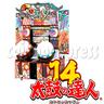 Taiko No Tatsujin 14 Machine
