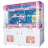 Fantasia Energy Prize Machine