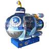 Motion Kiddie Ride: Undersea World