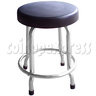 Arcade Swivel Stool