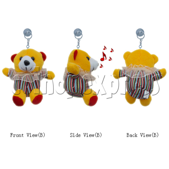 "5"" Plush Musical Bear Series 11022"