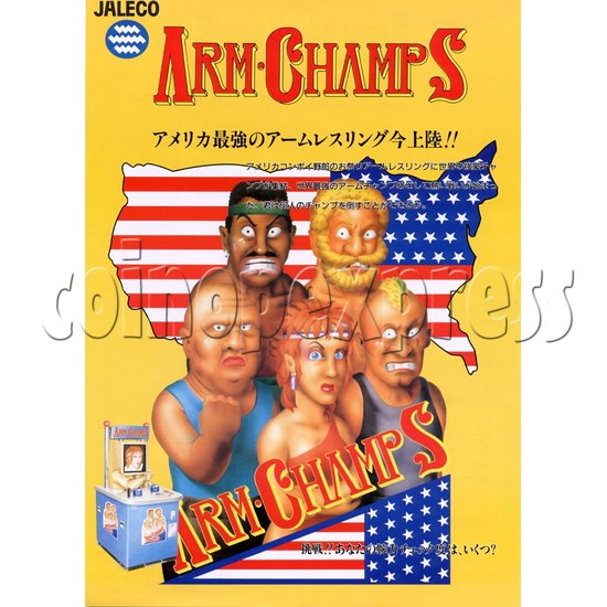 Arm Champs 12720