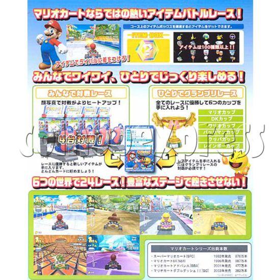 Mario Kart Arcade SD 15236