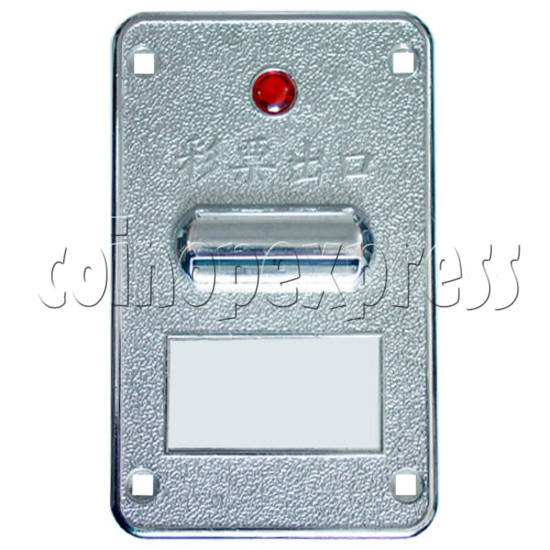 Ticket Dispenser (Small Front Panel) 16893