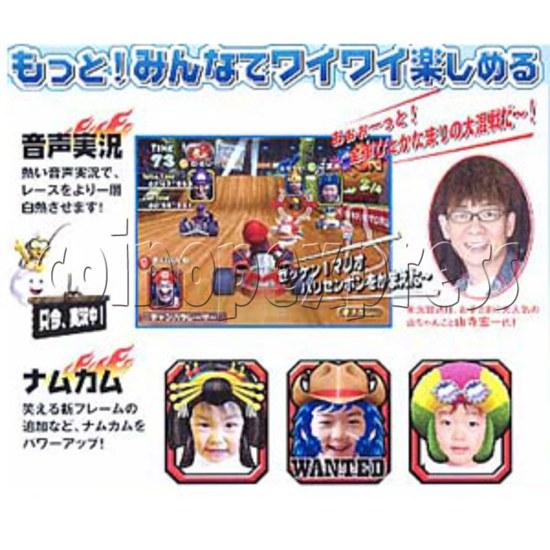 Mario Kart Arcade 2 SD 18916
