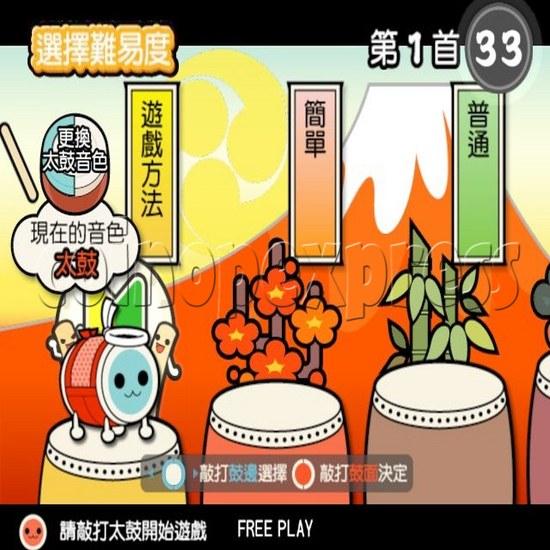 Taiko No Tatsujin 11 Machine Asian Version 20239