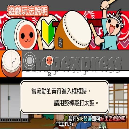 Taiko No Tatsujin 11 Machine Asian Version 20240