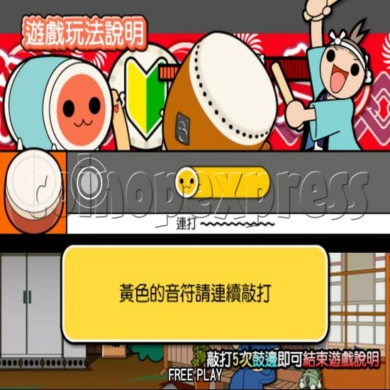 Taiko No Tatsujin 11 Machine Asian Version 20241