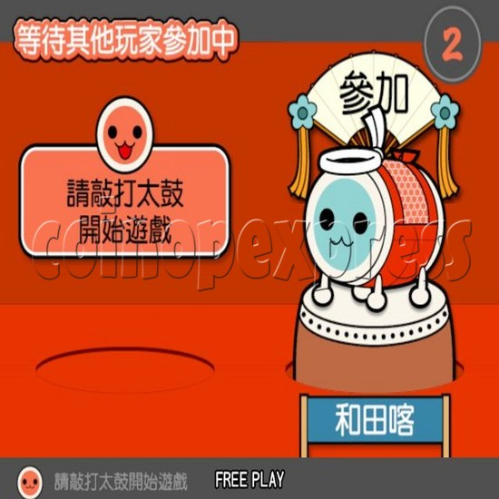Taiko No Tatsujin 11 Machine Asian Version 20243