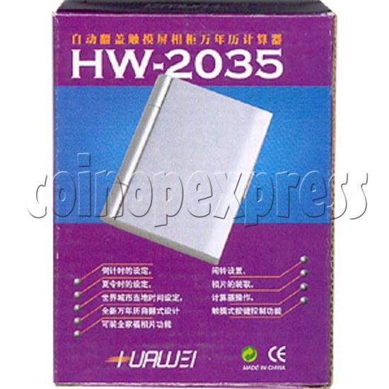 Screen Touch Calendar 2067